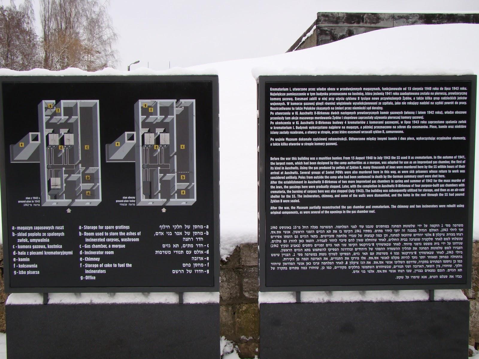 Faurisson et la porte de la chambre à gaz d\'Auschwitz I